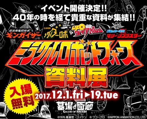 2017-11-25T21:18:05.jpg