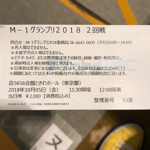 2018-10-07T23:43:25.jpg